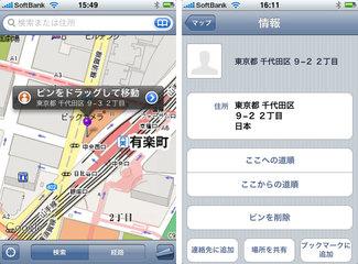 2.2_images_5.jpg