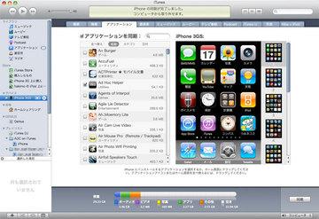 2009_fall_ituens_2.jpg