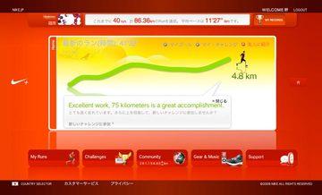 5th_gen_ipod_nano_8.jpg