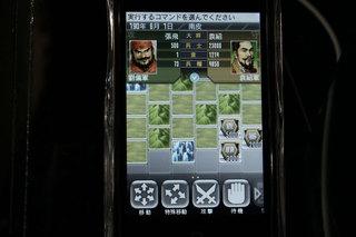 TGS09_Koei_6.jpg