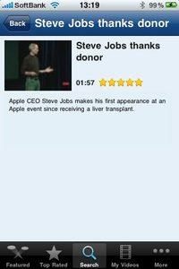 app_beta_dailymotion_5.jpg