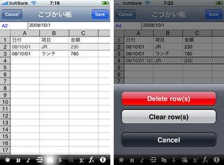 app_bus_spread_6.jpg