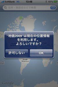 app_busi_chika2009_1.jpg