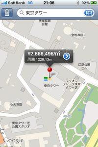 app_busi_chika2009_5.jpg