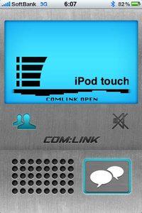 app_ent_comlink_6.jpg