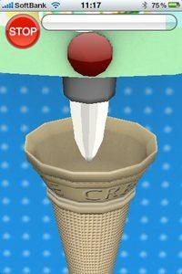 app_ent_icecream_3.jpg