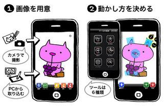 app_ent_puppet_1.jpg