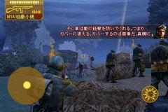 app_game_bia_3.jpg
