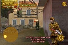 app_game_bia_6.jpg
