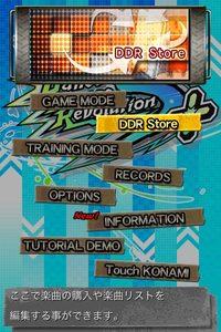 app_game_ddrplusj_2.jpg