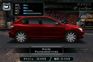 app_game_nfsu_5.jpg