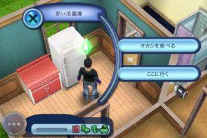 app_game_sims3_4.jpg