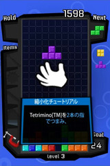 app_game_tetris_4.jpg