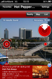 app_lifestyle_layar_9.jpg