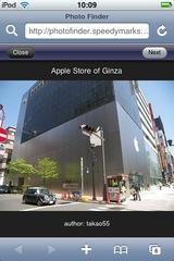 app_media_photofinder_2.JPG