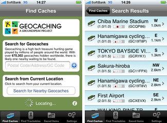 app_navi_geocaching_1.jpg