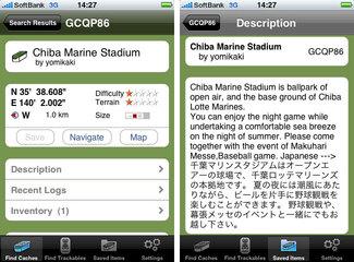 app_navi_geocaching_2.jpg