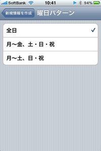 app_navi_parking_6.jpg