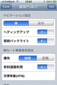 app_navi_zenryoku_2.jpg