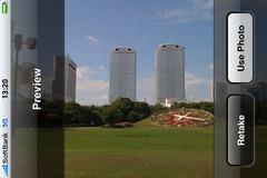 app_photo_panorama_1.jpg