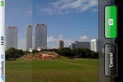 app_photo_panorama_2.jpg