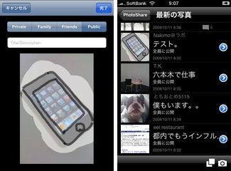 app_photo_smallcanvas_4.jpg