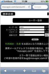app_photo_tokohyakkei_1.jpg