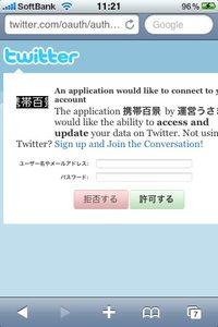app_photo_tokohyakkei_10.jpg