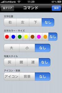 app_photo_tokohyakkei_5.jpg