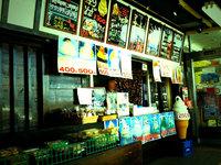 app_photo_toycamera_10.jpg