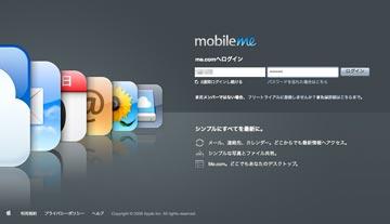 app_prod_idisk_7.jpg