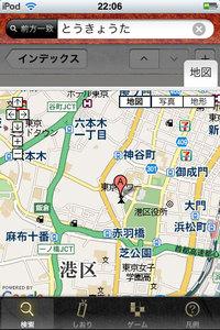 app_ref_daijisen2_4.jpg
