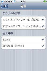 app_ref_kingsoft_7.jpg