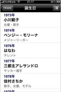 app_ref_today_44.jpg