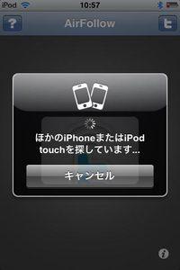 app_sns_airfollow_4.jpg