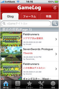 app_sns_gamelog_1.jpg
