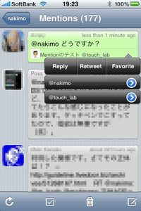 app_sns_itwitter_5.jpg