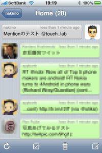 app_sns_itwitter_7.jpg