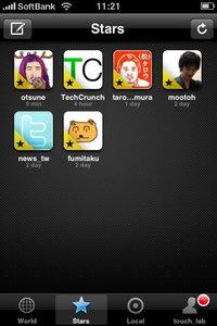 app_sns_reportage_5.jpg
