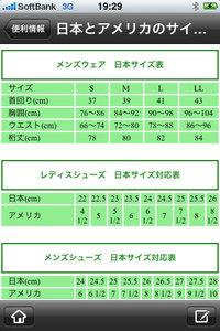 app_travel_arukikata_10.jpg