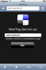 app_util_del_3.png