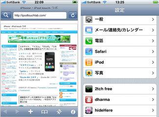 app_util_dharma_1.jpg