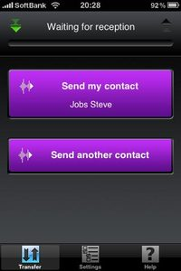 app_util_flipcontact_2.jpg