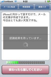 app_util_onsei_1.jpg