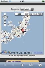 app_util_sunrise_2.JPG
