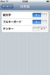 app_util_touchdial_3.jpg