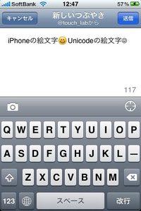 app_util_unicode_5.jpg