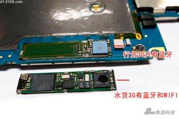 china_unicom_iphone_1.jpg