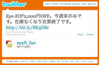 eyefi_sale_5.jpg