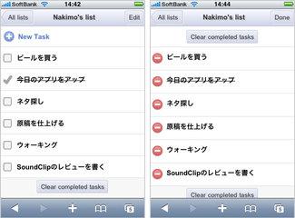 gmail_task_2.jpg
